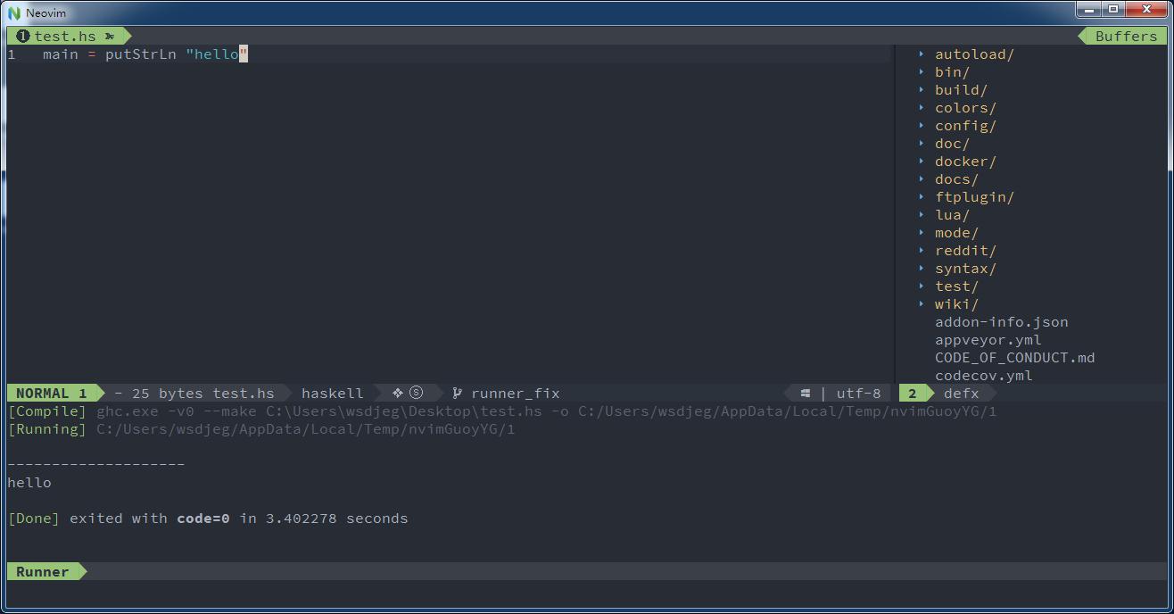 haskell_runner